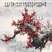 红梅 镜心 - 123779 - 中国书画 - 2008春季拍卖会 -收藏网