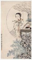 莲溪    仕女 - 莲溪 - 中国书画 - 2007年春季艺术品拍卖会 -收藏网