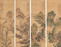山水 四屏 设色绢本 -  - 中国古代书画 - 2006秋季拍卖会 -收藏网