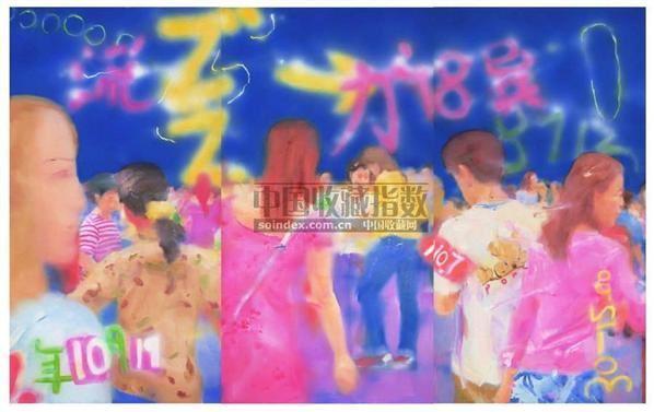 美丽·美丽 - 20363 - 中国油画雕塑专场 - 十五周年暨2007年春季艺术品拍卖会 -收藏网