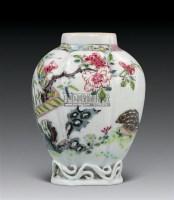 粉彩花鸟瓜棱瓶 -  - 瓷器 杂项 - 2011春季拍卖会 -中国收藏网
