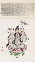 温永琛 千手观音 -  - 书画、瓷器、玉器等综合拍卖会 - 2007年第123期迎春拍卖会 -收藏网