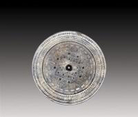 尚方镜 -  - 玉石珍玩专场 - 中国民间收藏大观五周年庆典拍卖会 -收藏网