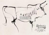 南瓜蜻蜓图 镜心 设色纸本 - 116087 - 精品集粹 - 2007春季大型艺术品拍卖会 -收藏网