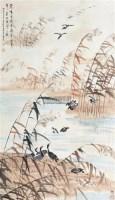 芦雁 立轴 设色纸本 - 4433 - 中国书画二 - 2011春季艺术品拍卖会 -收藏网