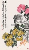 花卉 立轴 - 曹用平 - 中国书画二 - 2011年迎春艺术品拍卖会 -收藏网