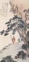 溥儒 精绘山水人物 立轴 设色纸本 - 1518 - 中国书画 - 2006年秋季拍卖会 -收藏网
