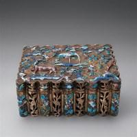 民国 银烧兰盒 -  - 中国瓷器杂项 - 2006秋季文物艺术品展销会 -收藏网