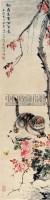 献寿高堂百年春 立轴 设色纸本 - 131055 - 中国油画 闽籍书画 中国书画 - 2008秋季艺术品拍卖会 -收藏网