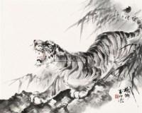 竹林虎啸 立轴 设色纸本 - 林玉山 - 中国书画一 - 2011春季拍卖会 -收藏网