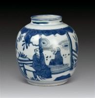 青花人物莲子罐 -  - 中国陶瓷及艺术珍玩 - 2011秋季拍卖会 -中国收藏网