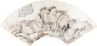 仿惭江老人溪山图 镜心 扇面 纸本 - 116800 - 中国书画(一) - 2011首届秋季艺术品拍卖会 -收藏网