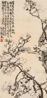 玉兰花 设色纸本 - 谢公展 - 中国书画 - 2008年春季拍卖会 -收藏网