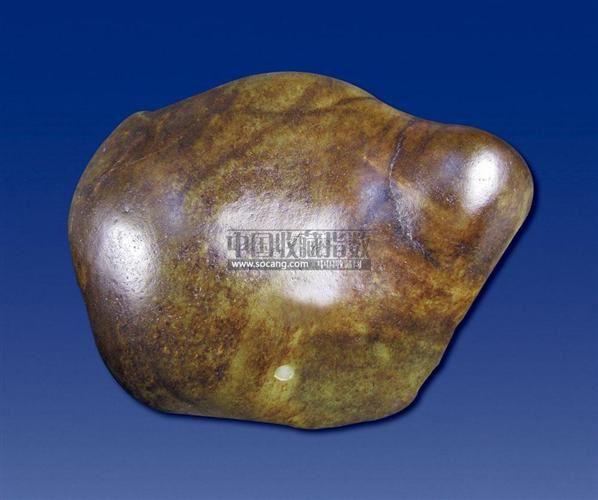 和田青白玉石 -  - 和田玉巨石专场 - 2011秋季和田玉巨石专场拍卖会 -收藏网