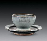 元 钧窑盏托 -  - 瓷器 - 2006秋季艺术品拍卖会 -收藏网