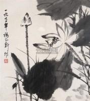 墨荷图 镜心 水墨纸本 - 杨正新 - 中国书画(二) - 2006年秋季艺术品拍卖会 -收藏网