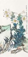 花卉 立轴 设色纸本 - 10403 - 中国书画(三)—载玉怀珠 - 2011春季艺术品拍卖会 -收藏网