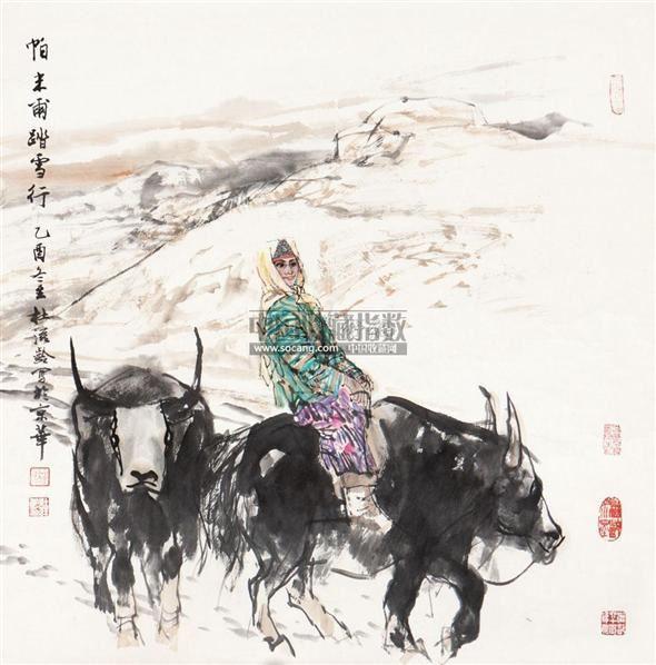 帕米尔踏雪行 镜片 纸本 - 4594 - 中国当代绘画专场(一) - 2011年首届迎春艺术品拍卖会 -收藏网