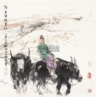 帕米尔踏雪行 镜片 纸本 - 杜滋龄 - 中国当代绘画专场(一) - 2011年首届迎春艺术品拍卖会 -收藏网