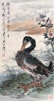 春江水暖鸭先知 镜心 设色纸本 - 唐云 - 中国书画 - 2006春季大型艺术品拍卖会 -收藏网