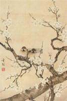 花鸟 立轴 设色纸本 -  - 中国书画 - 2007年秋季大型艺术品拍卖会 -中国收藏网