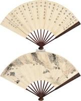 山水书法 成扇 纸本 -  - 中国书画 - 2011秋季拍卖会 -中国收藏网