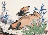 花鸟 托片 设色纸本 - 康宁 - 中国书画 - 2005年艺术品拍卖会 -收藏网