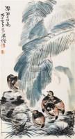 绿雨集禽 立轴 设色纸本 - 李苦禅 - 中国书画 - 2005首届书画拍卖会 -收藏网