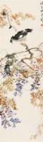 紫藤八哥 立轴 设色纸本 - 123581 - 中国书画(二) - 2011夏拍艺术品拍卖会 -收藏网