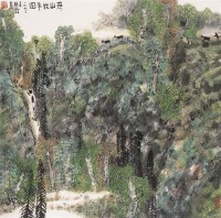 赵卫 1993年作 燕山牧羊图 镜心 设色纸本 - 赵卫 - 中国书画 - 2006金秋艺术精品拍卖会 -收藏网