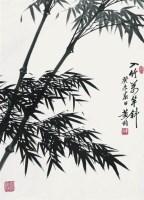 竹 立轴 水墨纸本 - 黄均 - 中国书画 - 2008太平洋迎春艺术品拍卖会 -收藏网