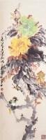 赵少昂花鸟 -  - 书画 - 2008迎春书画艺术精品拍卖会 -收藏网