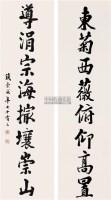 书法对联 立轴 水墨纸本 - 钱崇威 - 中国书画 - 2007年春季艺术品拍卖会 -收藏网