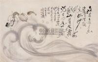 鱼虾图 镜心 设色纸本 -  - 中国书画(二) - 2009新春书画(第63期) -收藏网