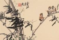 竹雀图 镜心 设色纸本 - 裴玉林 - 中国书画 油画 - 2007迎春艺术品拍卖会 -中国收藏网