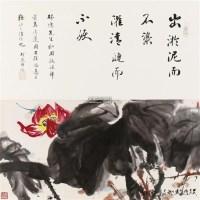 红莲蜻蜓 诗堂 轴 纸本 -  - 中国书画专场 - 2011金秋艺术品拍卖会 -收藏网