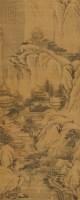 消夏避暑图 立轴 设色绢本 - 顾符稹 - 中国古代书画专场 - 2011秋季艺术品拍卖会 -收藏网