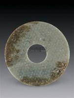 玉璧 (一件) -  - 瓷器 玉石 - 2007春季艺术品拍卖会 -收藏网