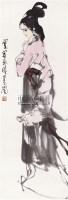 读书图 立轴 纸本 - 117911 - 保真作品专题 - 2011春季书画拍卖会 -收藏网