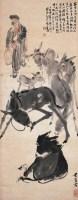 黄冑 饮驴图 - 7693 - 中国书画 - 2006年中国艺术品春季拍卖会 -收藏网
