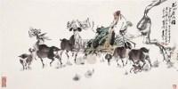 人物 镜心 设色纸本 - 王涛 - 中国书画 - 2005首届书画拍卖会 -收藏网