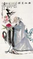南极星辉 立轴 设色纸本 - 140546 - 中国书画 - 四季精品拍卖会 -收藏网