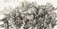 白云浮远 软片 - 124806 - 中国书画(二) - 2011秋季书画拍卖会 -收藏网