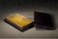魁星点斗澄泥砚 -  - 文房清玩·历代名砚专场 - 2010年春季艺术品拍卖会 -收藏网