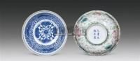 外粉彩内青花花卉纹碗 (一对) -  - 瓷器 - 嘉德四季第二十六期拍卖会 -收藏网