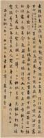 行书五言诗 立轴 纸本 - 5883 - 中国书画古代作品专场(清代) - 2008年春季拍卖会 -收藏网