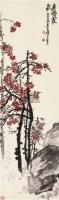 赤城霞气 立轴 设色纸本 - 116056 - 浙江四大家专场 - 2011年春季艺术品拍卖会 -收藏网