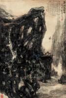 王康乐(1907-2006)双帆过峡图 - 4590 - 中国书画(一) - 2007秋季艺术品拍卖会 -收藏网