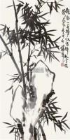 竹石图 立轴 水墨纸本 - 蒲华 - 中国书画(一) - 2011年夏季拍卖会 -收藏网