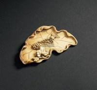 象牙雕树叶形笔蘸 -  - 月漫清游—象牙专场 - 2011秋季杂项专场拍卖会 -收藏网